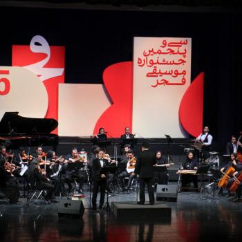 بهترین اجرا در جشنواره موسیقی فجر