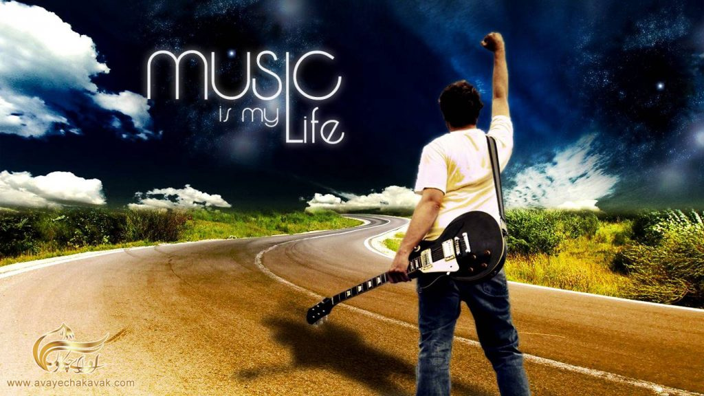 اهمیت موسیقی